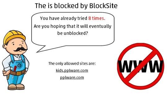 kids_block