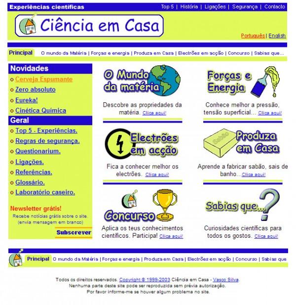 sitescr02