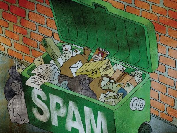 Lixo eletrónico, correio que não pedimos e mensagens que nunca subscrevemos