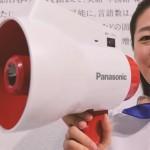 Megahonyaku: O megafone da Panasonic que traduz em tempo real