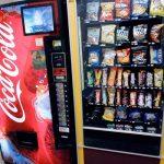O que sai das máquinas de venda automática!?