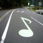 Sabiam que as estradas do Japão dão música?